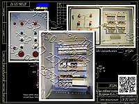 Я5415, РУСМ5415, Я5417, РУСМ5417  реверсивный двухдвигательный ящик управления  электродвигателями