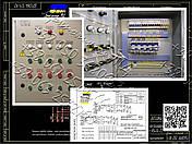 Я5415, РУСМ5415, Я5417, РУСМ5417  реверсивный двухдвигательный ящик управления  электродвигателями, фото 2