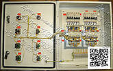Я5415, РУСМ5415, Я5417, РУСМ5417  реверсивный двухдвигательный ящик управления  электродвигателями, фото 3