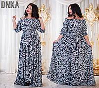 Платье макси батал АТ637 ромашки Дени