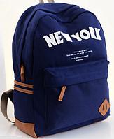 Молодежный городской рюкзак New York 14 л URBANSTYLE 067, синий