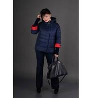 Комфортная  демисезонная куртка синяя Большие размеры