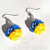 Сережки синє-жовті
