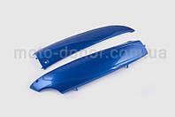 Пластик на скутер VIPER (Zongshen) GRAND PRIX нижній пара (лижі) (синій), фото 1