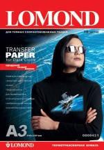 Струменевий термотрансфер Lomond для темних тканин ( формат А3 , 140 г/м2)