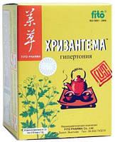 Хризантема-фитоЧай для сердца, при гипертонии, вегето-сосудистой дистонии, аритмии,давлении,мигрени (20пак.)