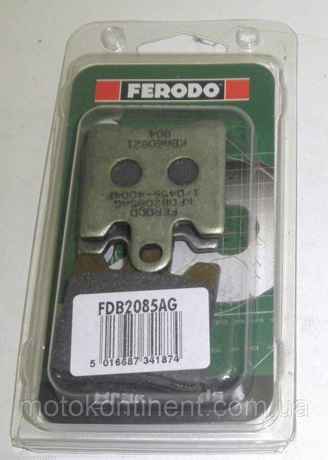 FDB2085AG Гальмівні колодки Ferodo для мотоцикла SUZUKI, SYM. 44,8x53,5x8,6mm