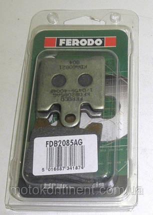FDB2085AG Тормозные колодки Ferodo для мотоцикла  SUZUKI, SYM. 44,8x53,5x8,6mm, фото 2