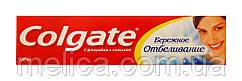 Зубная паста Colgate Бережное отбеливание - 100 мл.