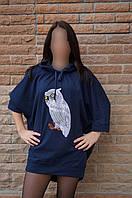 Женская спортивная туника синяя с совой