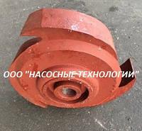Рабочее колесо АНС-260
