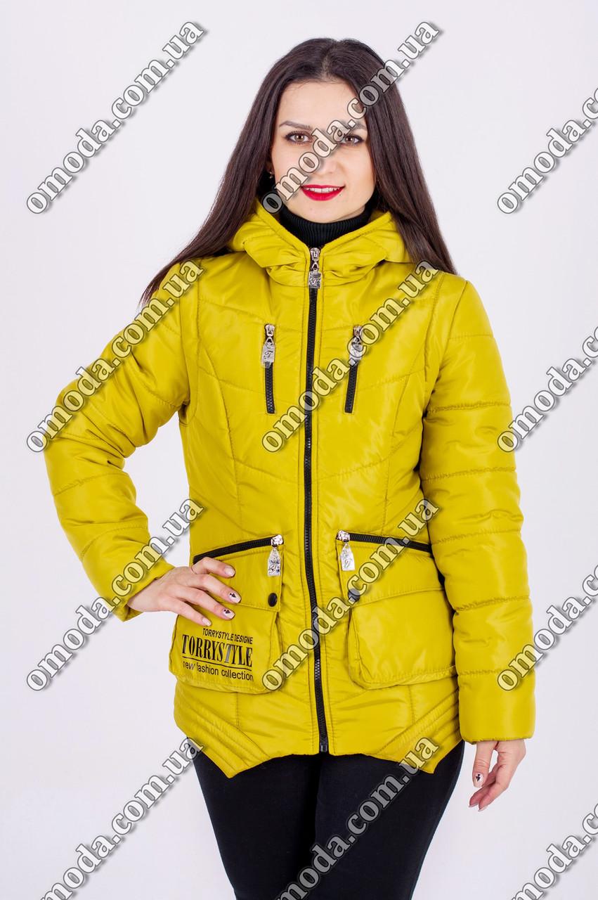 Яркая демисезонная женская куртка желтая Наоми