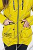 Яркая демисезонная женская куртка желтая Наоми, фото 4