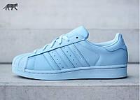 """Кроссовки Adidas Superstar Supercolor """"Light Blue"""" Арт. 0160"""
