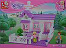 Конструктор для дівчат  рожева мрія Sluban B0156, фото 2