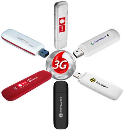 3G (CDMA)