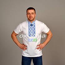 """Футболка вышиванка белая """"синий ромб"""" KRAYKA, фото 2"""