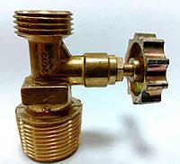 Вентиль газа для газового комплекта