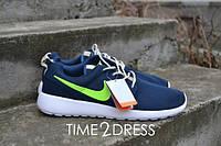 Кроссовки мужские  Nike Roshe Run   (размеры 40-45)