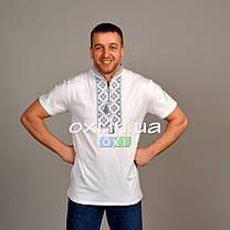 """Футболка вышиванка белая """"серебряный ромб"""" KRAYKA, фото 2"""
