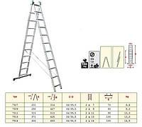 Лестница алюминиевая ALOSS 2x13 ступеней 6,25 м