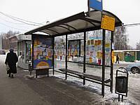 Автобусная остановка модель №4