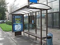 Автобусная остановка модель №7