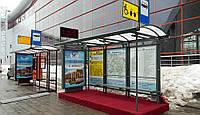Автобусная остановка модель №9