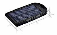 Солнечное зарядное устройство solar charger