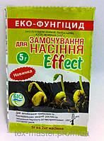 Биопрепарат EFFECT для замачивания семян
