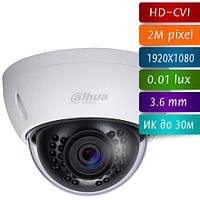 Dahua DH-HAC-HDBW1200EP купольная видеокамера HD-CVI 1080p