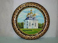 """Тарелка деревянная """"Екатерининская церковь"""", Ø 45 см"""