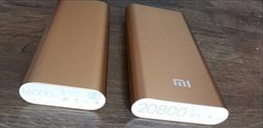Портативное зарядное устройство Xiaomi 16000, фото 2