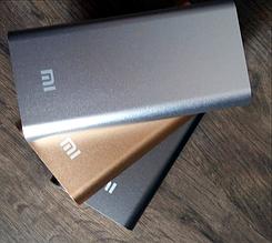 Портативное зарядное устройство Xiaomi 16000