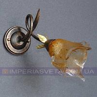 Декоративное бра, светильник настенный IMPERIA одноламповое LUX-531542