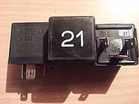 Реле №21 Audi 100 A6 C4 91-97г