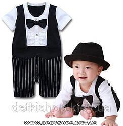 Пісочник «Маленький Джентельмен» (чорно-білий)