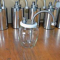 Барботер - стекло для дистилляции