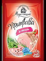Приправа для свинины