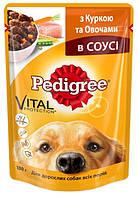 Pedigree с курицей и овощами в соусе - консервированный корм для собак, 100 гр