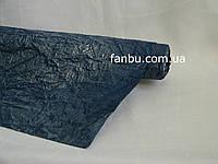 Темно-синяя жатая бумага с серебристым напылением(лист50см* 70 см)