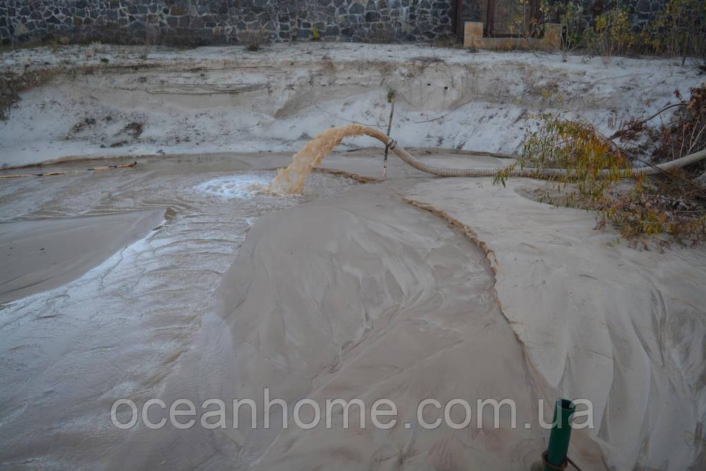 Намив піску