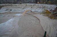 Намив піску, фото 1