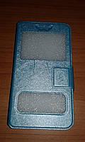 Чехол книжка универсальный 5,5 дюймов голубой - для Nomi i551