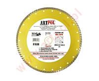 Алмазный диск 300 x 32/25,4/22,2 мм, turbo /ар