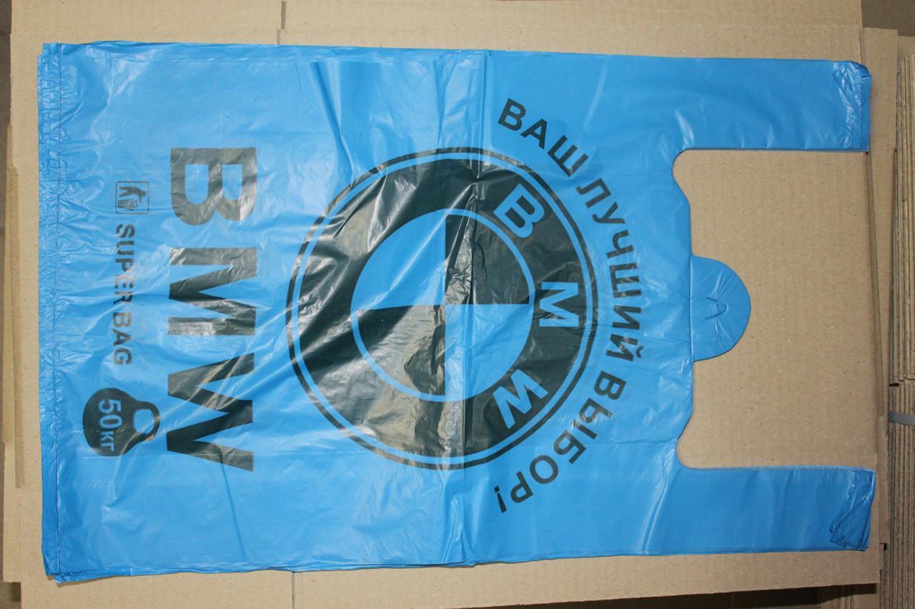 Пакет BMW Super Bag 58см 50kг (100шт)