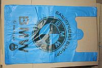 Пакет BMW Super Bag 58см