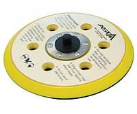 """Съемный диск 150 мм 6-отверстий (gz5/16"""") с липучкой ASTA"""