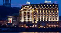 Fairmont Grand Hotel Kyiv / Отель Фермонт Киев