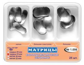 Матрицы металлические малые 10 шт, большие 10 шт, большие с выступом 5 шт, 1.098 NaviStom